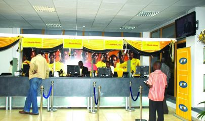 MTN Uganda alerts customers over mobile money, data increasing fraud