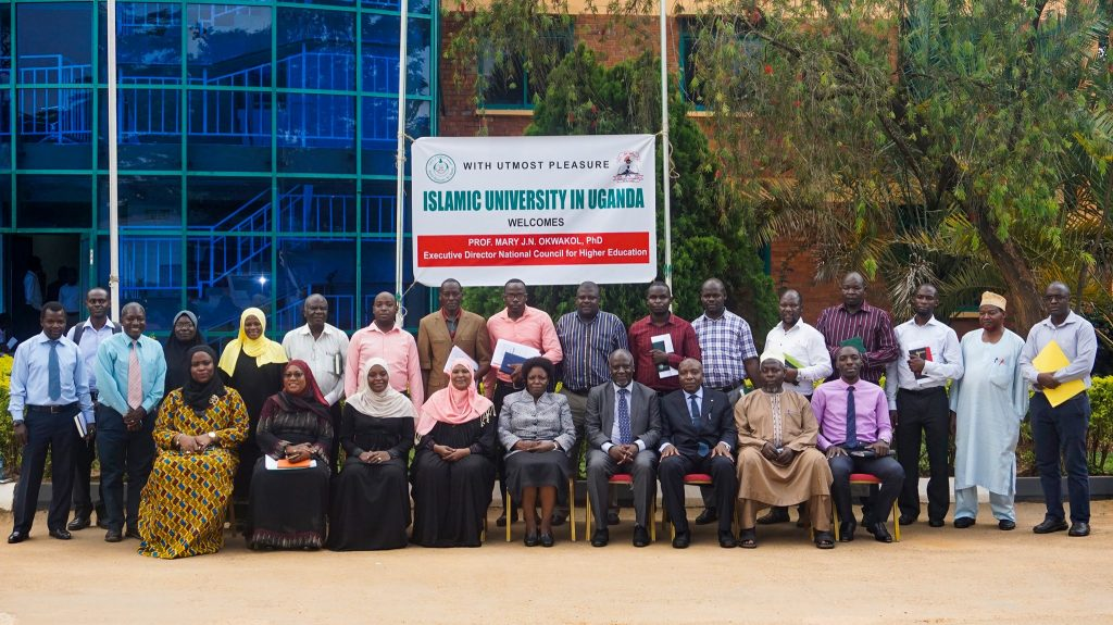 Islamic University in Uganda