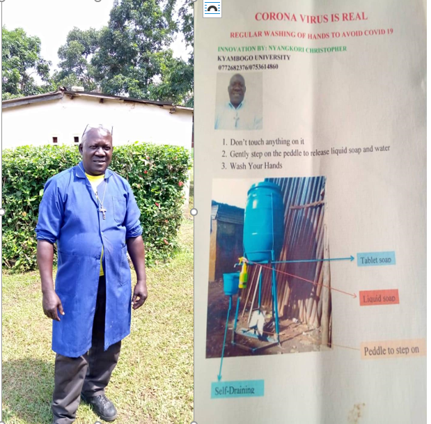 Mr. Nyangkori Christopher is a technician; he heads plumbing and sanitation section under the Department of Estates and Works.