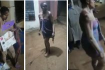 Gayaza High School girl caught Live night dancing