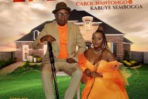 Ensonga mp3 Download Carol Nantongo ft Kabuye Sembogga