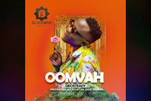 OomVah mp3 Download by Geosteady